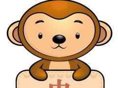 属猴出生什么时辰有好命