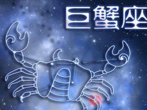巨蟹座男生对你彻彻底底死心的表现有哪些,星座分析,巨蟹座